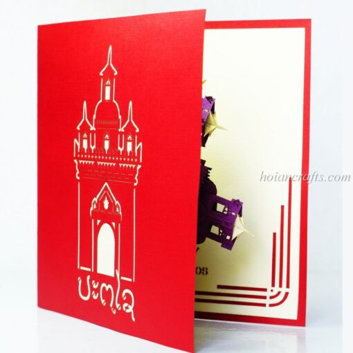 Patuxay Pop Up Cards